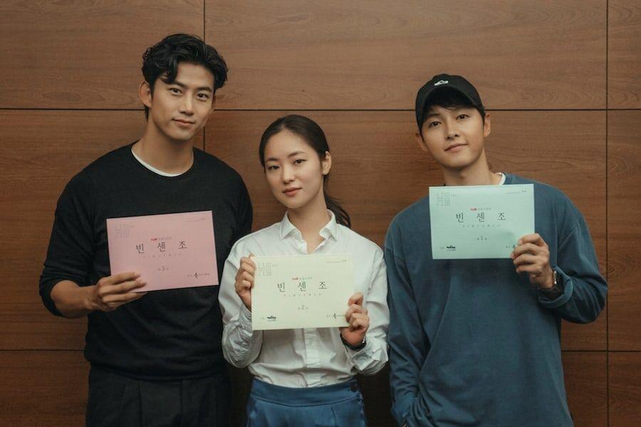 Bộ ba diễn viên chính của phim là Song Joong Ki, Jeon Yeo Bin, Taec Yeon (2PM)