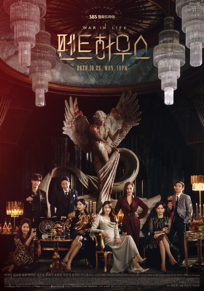 Nhờ tập cuối, Penthouse trở thành phim Hàn có rating cao nhất 2020