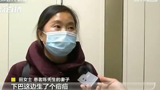 Vợ ông Chen, Tian trong cuộc phỏng vấn.