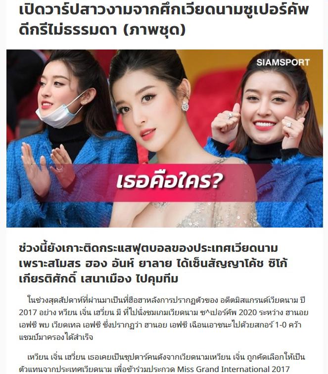 Bài viết về Huyền My trên báo Thái Lan.