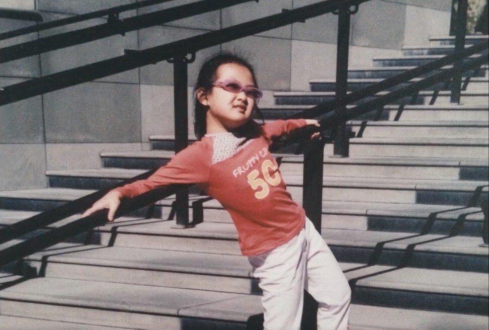 Yao ngày còn nhỏ.