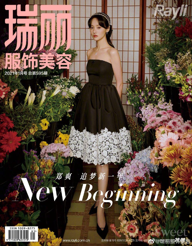 Thể hiện là một đại sứ thương hiệu có tâm, trong nhiều bộ ảnh tạp chí gần đây, Trịnh Sảng thường xuyên mặc đồ Prada.