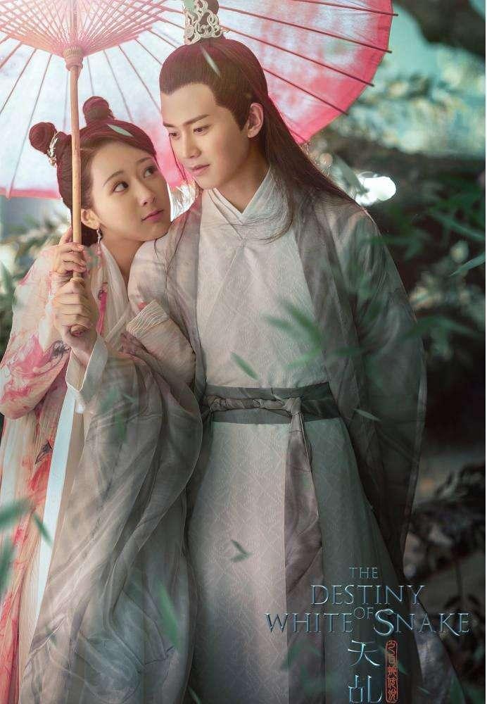 4 phim Trung Quốc đình đám một thời bị xóa sổ - 7