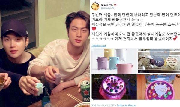 Trong một bữa tối tại ký túc xá của BTS hồi tháng 10/2019, fan xúc động khi thấy các chàng trai vẫn dùng những chiếc cốc uống rượu soju cũ. Đây là món quà mà một fan đã tặng cho BTS vào tháng 11/2017.