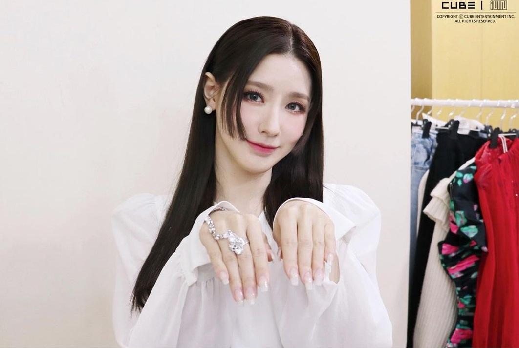 Mi Yeon chọc cười fan với màn cosplay ma nữ đáng yêu.