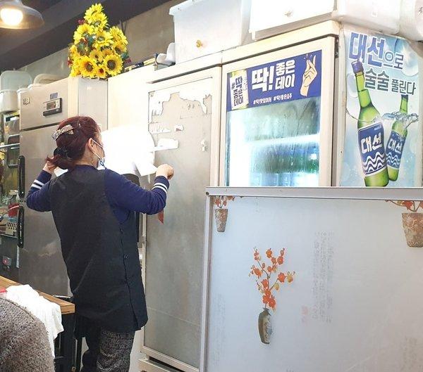 Các nhãn hàng xé bỏ poster của Na Eun.