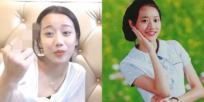 Scandal April bắt nạt cựu thành viên Hyun Joo bùng nổ khiến sự nghiệp của Na Eun toang nặng. Cô nàng bị tố có hành động lấy đồ không xin phép, hành xử độc ác với Hyun Joo. Hàng loạt ảnh quá khứ phản cảm của cô nàng bị lôi ra bàn tán, đặc biệt là bức ảnh giơ ngón giữa và phát ngôn về hiếp dâm. Netizen cho rằng Na Eun là kiểu người có gương mặt thơ ngây nhưng thực chất rất hung hăng, đáng sợ.