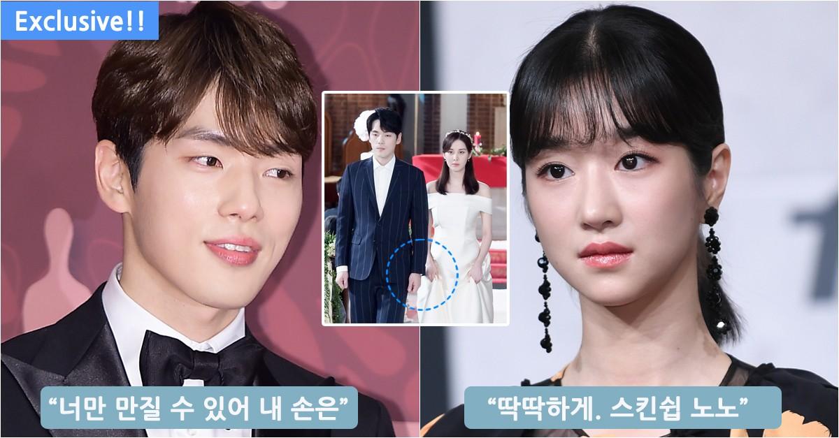 Seo Ye Ji chính là cô bạn gái điều khiển Kim Jung Hyun hạn chế tiếp xúc với bạn diễn Seo Hyun hồi quay Time (2018).