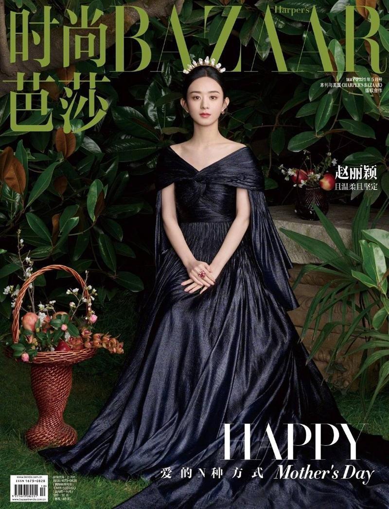 Trong cùng một tháng, Dior mua bìa toàn các tạp chí lớn ở Trung và Hàn cho các đại sứ thương hiệu.