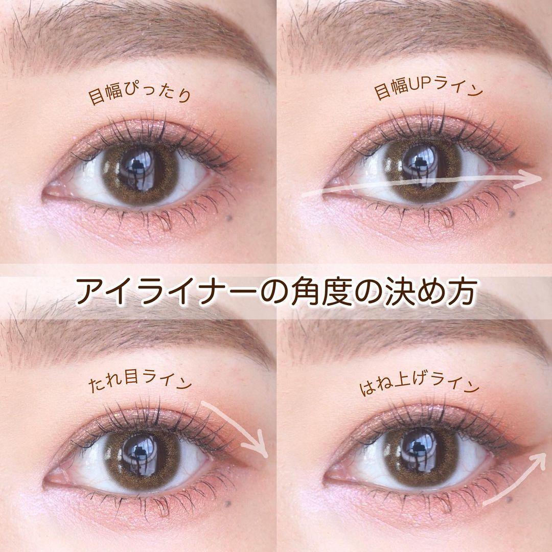 Bên cạnh đó, vì gọng kính có nhiều hình dạng khác nhau nên cách kẻ eyeliner cũng sẽ ảnh hưởng đến kích thước của đôi mắt. Nếu đeo kính gọng tròn, bạn có thể kẻ đường viền mắt mèo hoặc mắt cún (hơi xuôi xuống dưới), còn nếu đeo kính gọng vuông, eyeliner ngang hoặc trong suốt có như không có là kiểu trang điểm lý tưởng để gương mặt mềm mại, hài hòa.