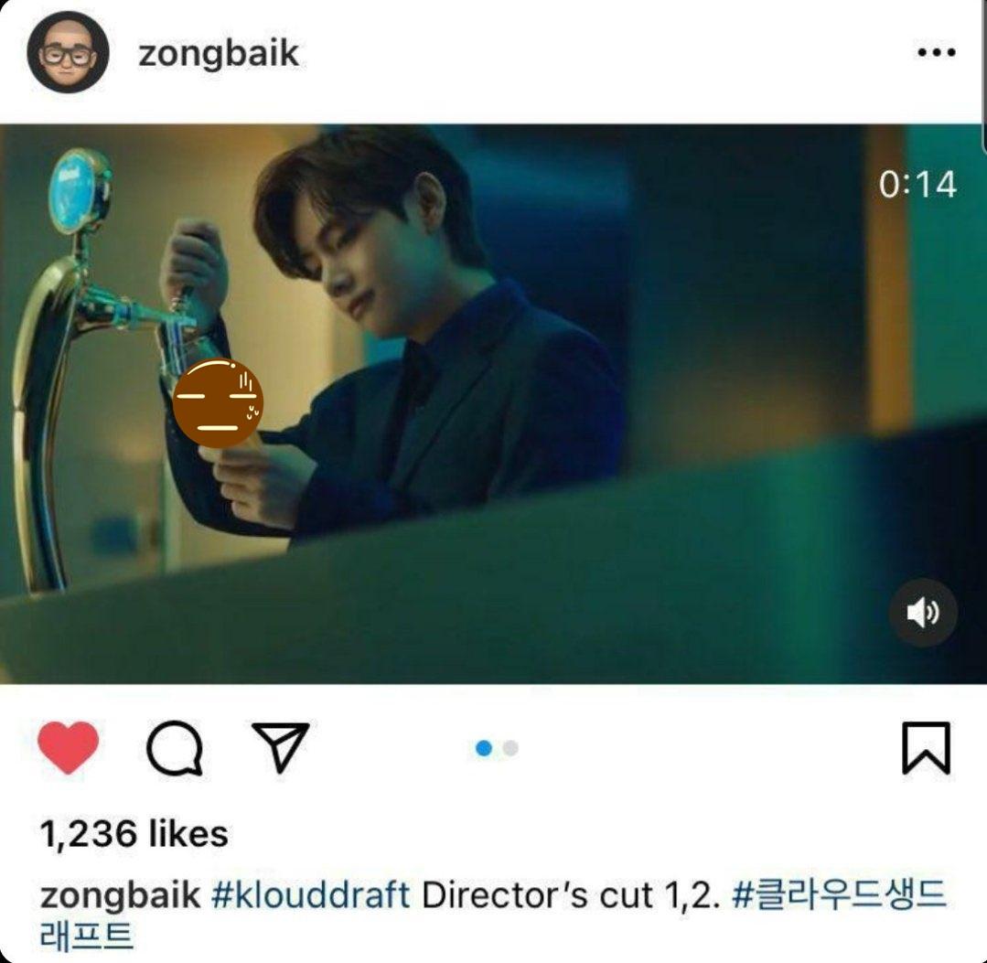 Bài đăng về video quảng cáo trên Instagram của đạo diễn Baek Jong Yul đã bị xóa sau những tranh cãi.