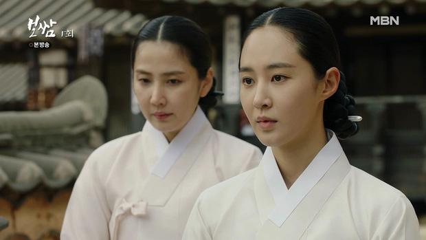 Từng thái độ, biểu cảm của nhân vật  Soo Kyung đều được Yu Ri ghi dấu trên màn ảnh một cách tự nhiên, sinh động, không gượng ép. Dù chưa từng đảm nhận vai chính trong phim truyền hình nhưng thành viên của SNSD làm chủ diễn xuất của minh khá tốt, nhận về nhiều lời khen của khán giả.