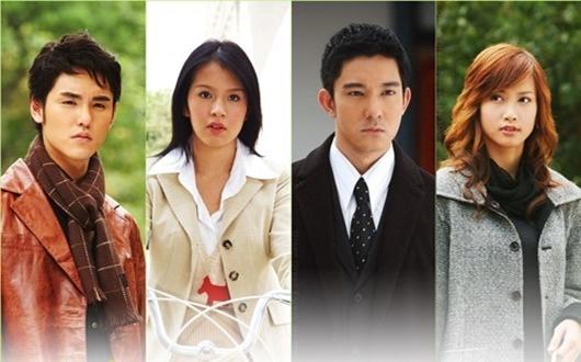 Tia sáng xanh hạnh phúc là bộ phim thần tượng Đài Loan nổi tiếng.