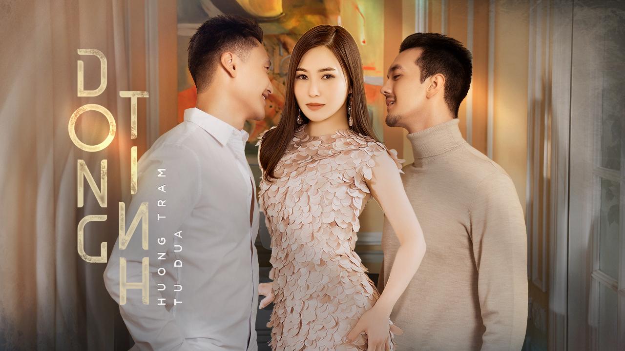 Poster gây tò mò ở dự án âm nhạc mới của Hương Tràm.