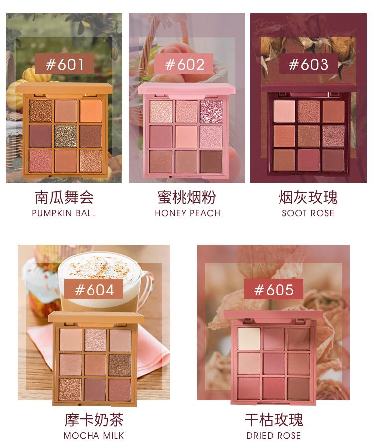 Bảng phấn mắt của hãng Hold Live có giá khoảng 100-170k, với 5 tông màu nhưng chủ yếu thiên về các sắc cam, hồng dễ sử dụng, phù hợp với làn da của người châu Á. Nếu thích nhiều nhũ, bạn có thể chọn tông 601 và 602.