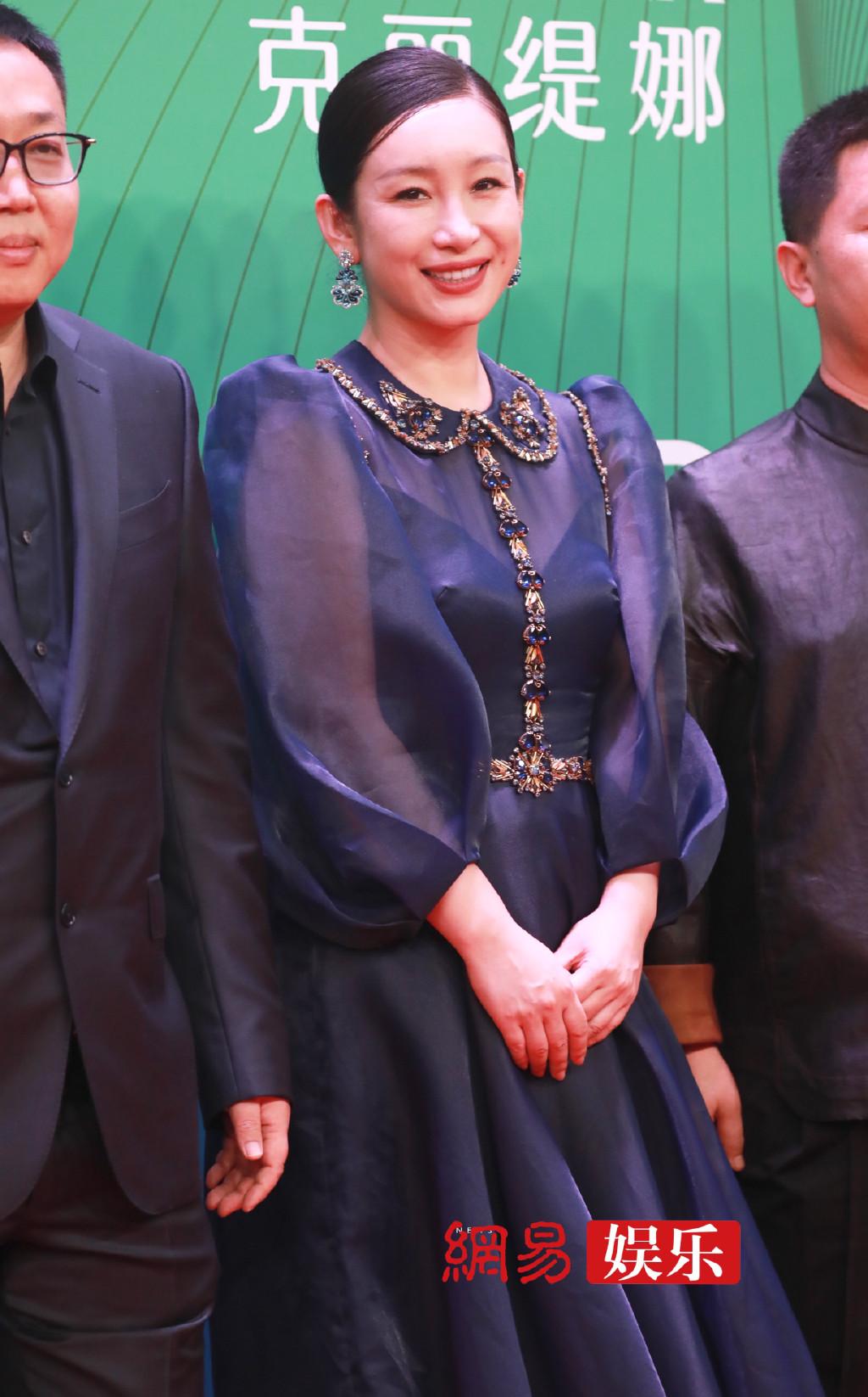 Nữ diễn viên Tần Hải Lộ.