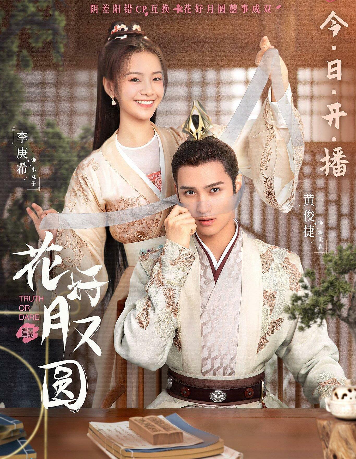 5 phim Trung Quốc nổi rần rần, được xem nhiều nhất hiện nay   - 3