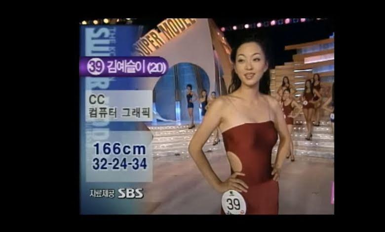 Han Ye Seul bị đồn từng bán dâm sau cuộc thi siêu mẫu 20 năm trước - 2