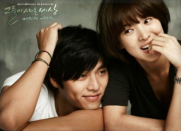 Năm 2008, Song Hye Kyo khiến khán giả toàn châu Á điếng người khi công khai tình cảm với tài từ đẹp trai số 1 Hàn Quốc Hyun Bin. Hai người hợp tác trong drama World Withins (Thế giới họ đang sống) năm 2008. Nội dung phim kể về những người làm việc trong đài truyền hình. Hyun Bin vào vai nhà sản xuất Jung Ji Oh với ước mơ sáng tạo ra những bộ phim truyền hình nổi tiếng. Còn Song Hye Kyo vào vai nữ đạo diễn tài năng Joo Joon Young. Hai người luôn cạnh tranh trong công việc nhưng đồng thời cũng là những người bạn tri kỷ.