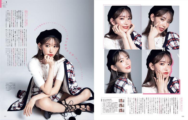 Miyawaki Sakura theo style make up Hàn - Nhật - Trung: Đâu mới là chân ái? - 2