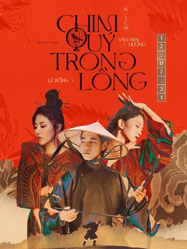 Văn Mai Hương chỉ xuất hiện trên poster dự án, không đóng MV.