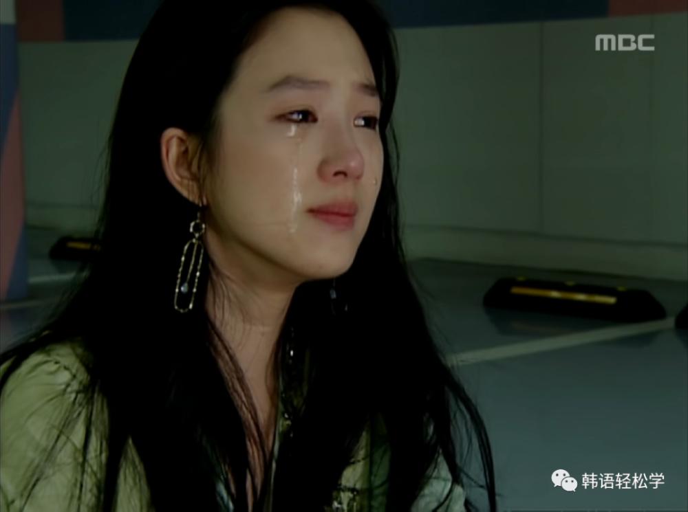 5 nữ phụ được yêu mến không kém nữ chính trong phim Hàn