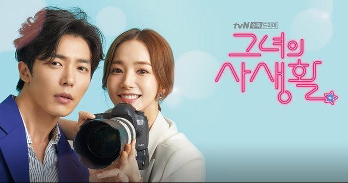 Cày phim quanh năm, bạn có biết tên 10 phim Hàn này? - 4
