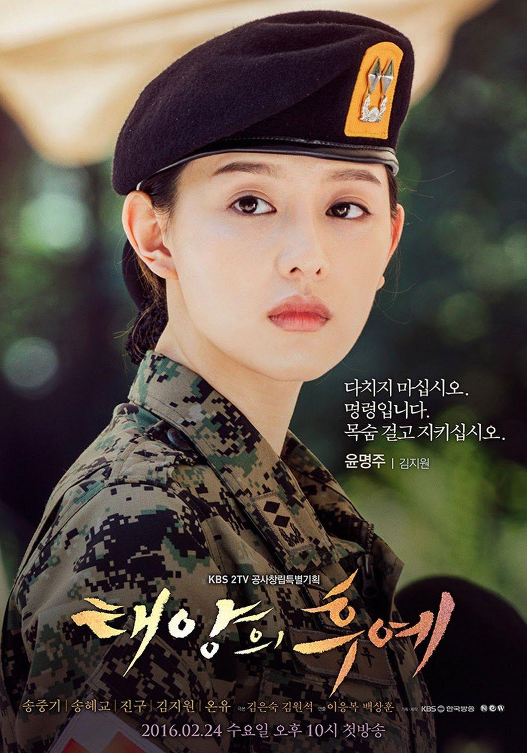 5 nữ phụ được yêu mến không kém nữ chính trong phim Hàn - 3