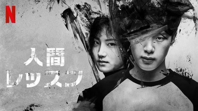 Cày phim quanh năm, bạn có biết tên 10 phim Hàn này? - 6