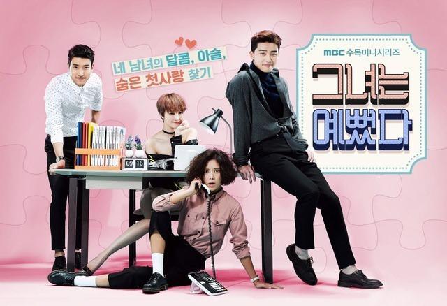 Cày phim quanh năm, bạn có biết tên 10 phim Hàn này? - 7
