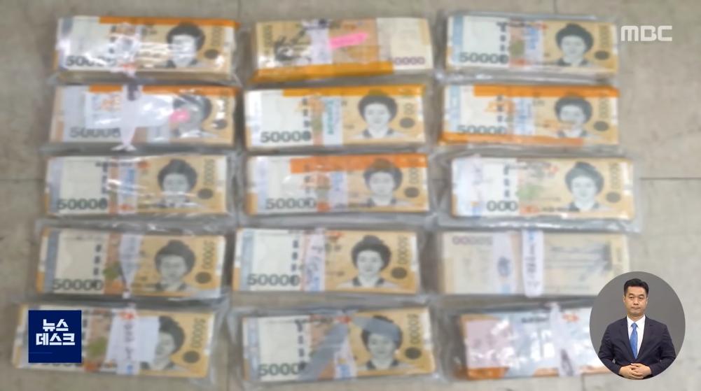 Mua tủ lạnh đựng kim chi người đàn ông Hàn phát hiện hơn 110 triệu won gắn dưới đế - 2