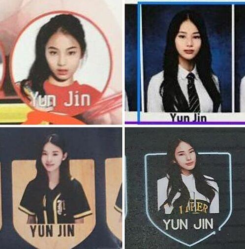 Từ khi gia nhập JYP, Jinni đã được kỳ vọng chắc suất debut cùng nhóm nữ mới.