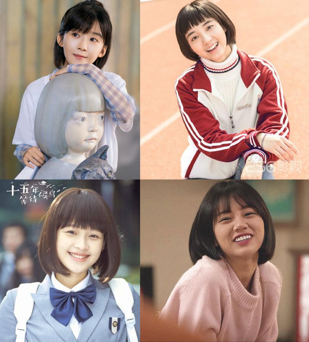 Dàn diễn viên như Tống Y Nhân (phim Tôi ế dựa vào thực lực), Vạn Bằng (Sống không dũng cảm lãng phí thanh xuân), Tôn Di (15 năm chờ đợi chim di trú), Hye Ri (Reply 1988) đều từng để mái tóc ngắn trong các bộ phim thanh xuân.
