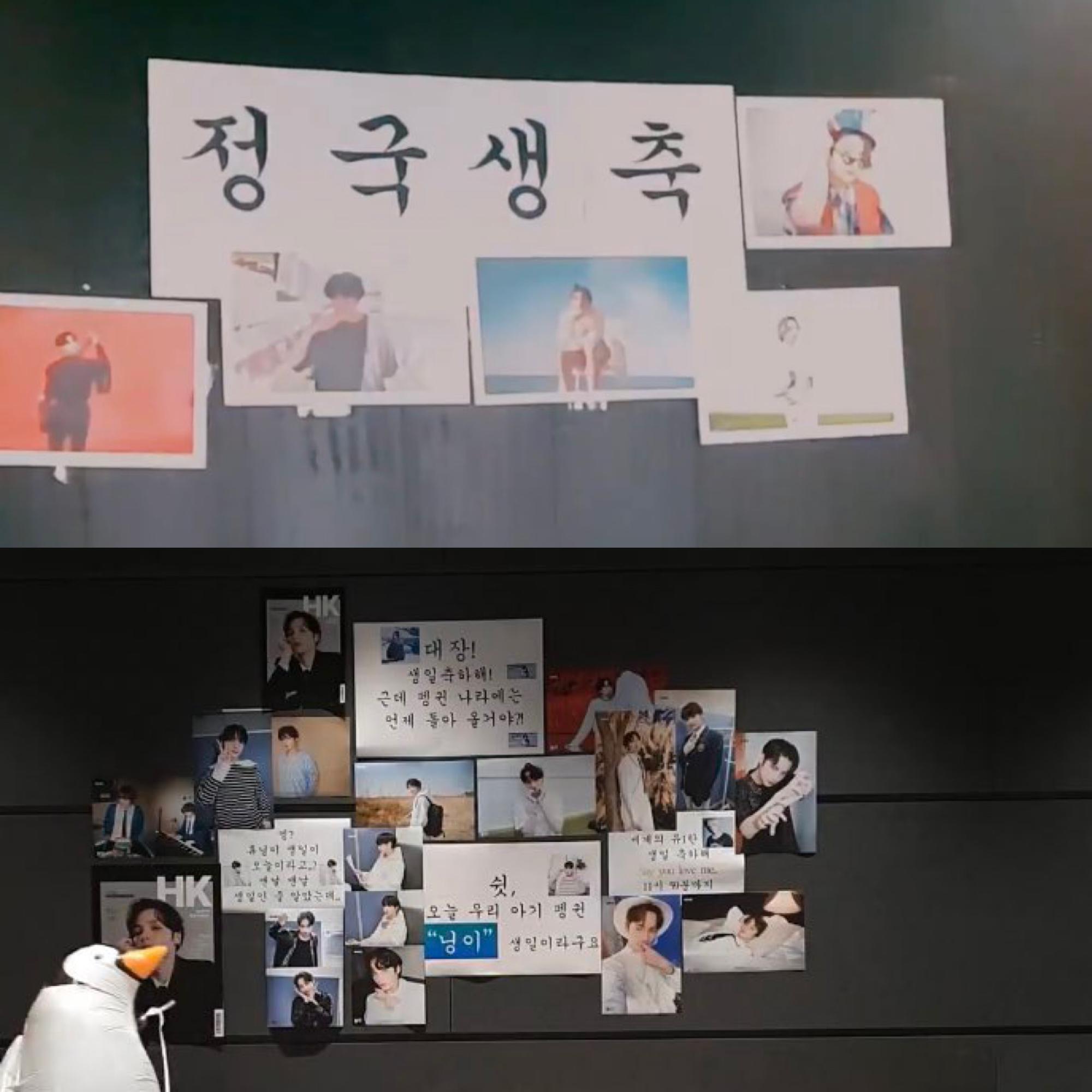 Sự khác biệt giữa phông nền buổi livestream sinh nhật Huening Kai (TXT) và của Jung Kook.
