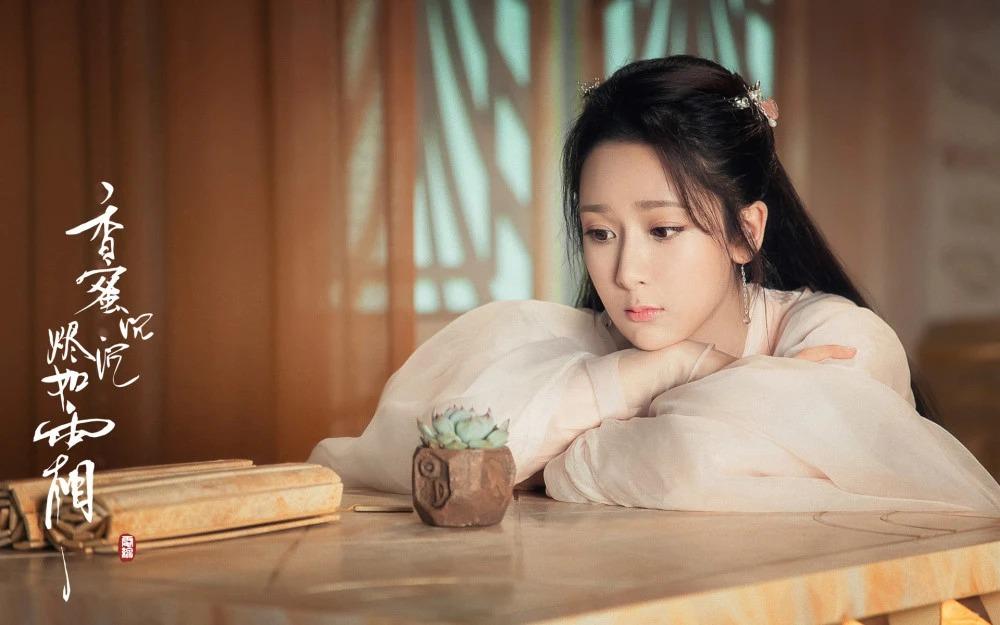 Dương Tử rất được kỳ vọng cho vai nữ chính.